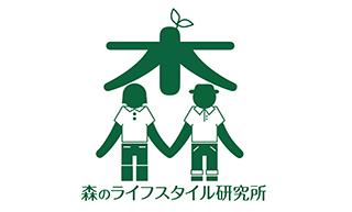 【イベント】ツリークライミング体験会を開催します。