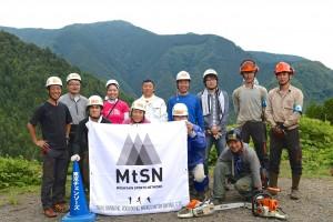 【イベント】山仕事体験イベントを開催しました。