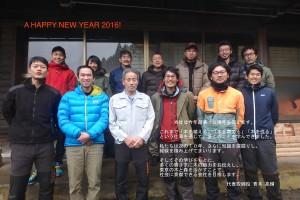 tokyo-chainsaws2016