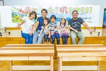 【イベント】6歳になったら机を作ろう!